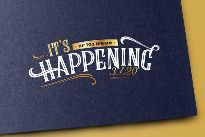 TT-Dinner-campaign-logo-mockup-v2-copy-1536x1024-1