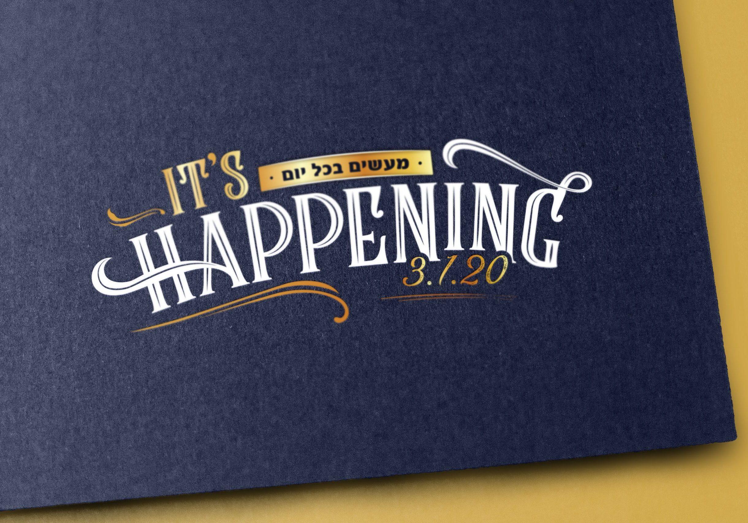 TT Dinner campaign logo mockup v2 copy